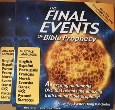 final event dvd